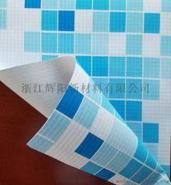 環保耐寒防水抗老化印刷PVC夾網革