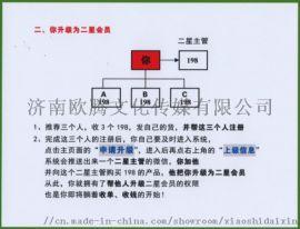 创客九星系统模式开发