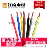 五彩電線電纜西安銷售處無錫江南電纜