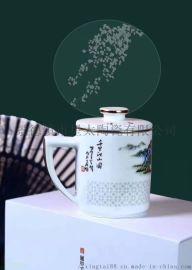 陶瓷茶杯圖片 手繪玲瓏陶瓷辦公杯