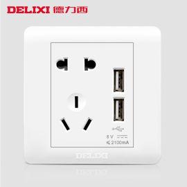 德力西钢架插座墙壁开关面板二三插五孔双USB