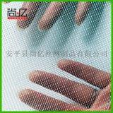 优质铝合金丝网 铝镁合金窗纱 铝丝编织过滤网