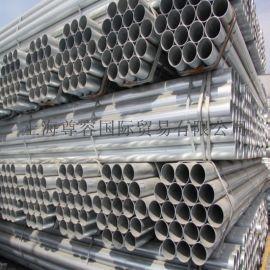 焊管 直縫焊管 Q195焊管 架子管 規格齊全