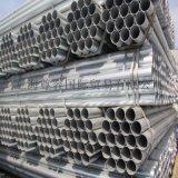 焊管 直缝焊管 Q195焊管 架子管 规格齐全