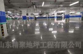 混凝土密封固化剂耐磨地坪产品特性
