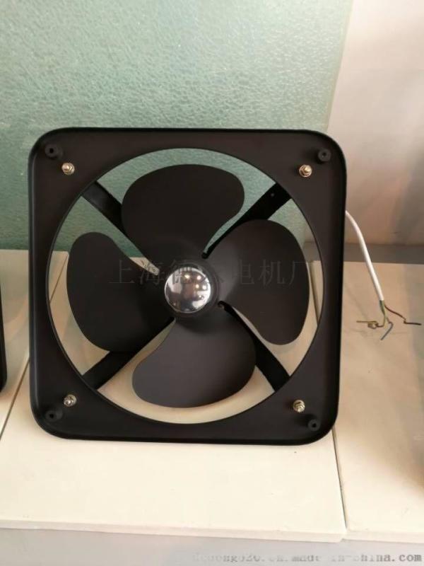 上海德东FAD30-4低噪音节能换气扇