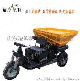 双利电动上料车  混凝土运输车  柴油四轮车
