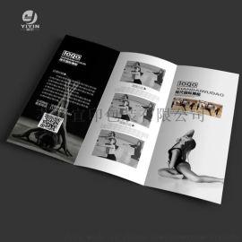 苏州样本印刷 苏州画册印刷厂 苏州杂志印刷