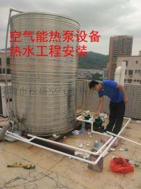 空气能热泵热水工程坪山新区供货