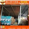 佛山货架选普宇一哥-阁楼货架 Q235B好钢材 阁楼货架平台 钢平台