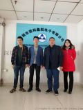 五金配件專業生產廠家——深圳榮科鑫航