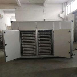 工业热风循环烘箱 1p高温热泵除湿烘干机