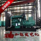 東莞三菱發電機廠家 S12H-PTA型發電機