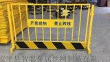 工地安全网 水泥地隔离网