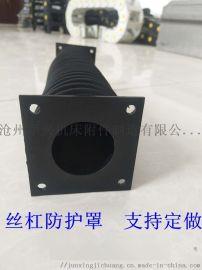 气缸 油缸伸缩式圆筒防护罩 防尘 防油的丝杠保护套