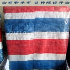 深圳批发工地彩条布,防水篷布,盖货塑料雨布篷布