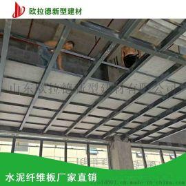 供应杭州Loft钢结构阁楼板-纤维水泥压力板