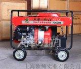 汽油发电电焊一体机,小型电焊机