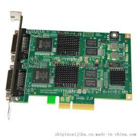 同三维T620-2D双路超高清(DVI/HDMI/VGA/分量)2K音视频采集卡