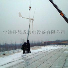 风光互补发电机 3000W