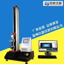 温州百恩仪器 **编织袋拉力测试仪(包装袋强力测试仪)-价格优惠,免费送货