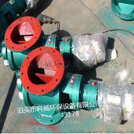 厂家批量供应 钢性叶轮给料机 通用型卸料器 规格齐全锁气效果好