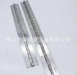 工业铝长铰链铝长排铰链铝铰链铝合金合页铝箱定制铰链
