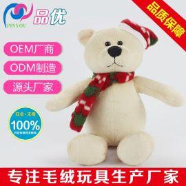 外贸圣诞熊毛绒玩具公仔厂家OEM来图定制圣诞节礼物加工布娃娃