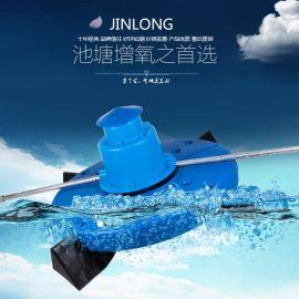 新款鱼塘增氧机造浪机水产养殖鱼塘增氧泵涌浪大功率