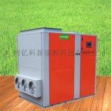 名贵木材高温热泵烘干除湿机器