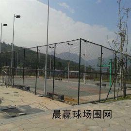 生产销售 球场围网,球场隔离网,篮球场围网,篮球场防护网