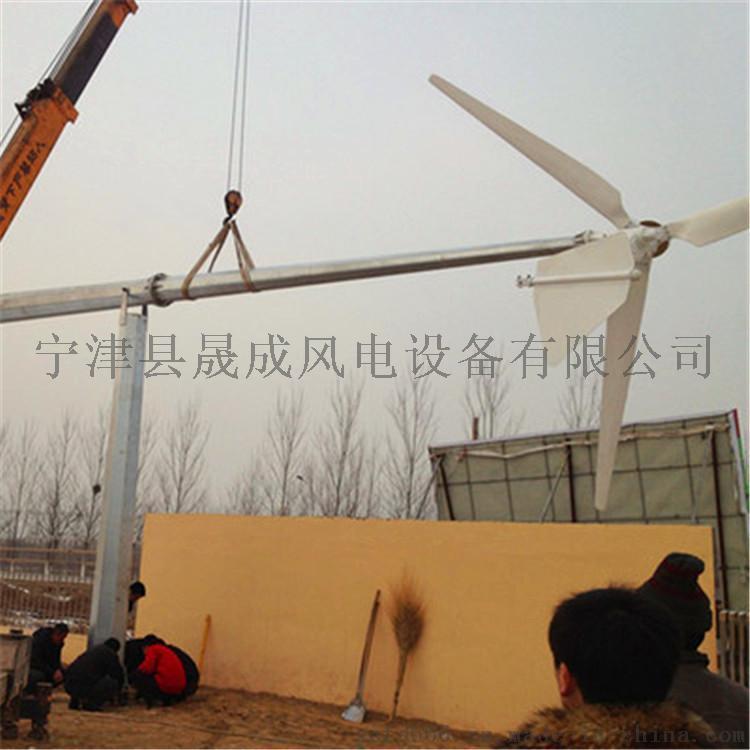 辽宁地区 5000W交流风力发电机