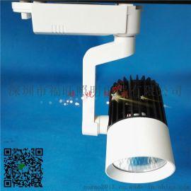 led射灯cob轨道灯服装店聚光LED导轨灯低价现货供应