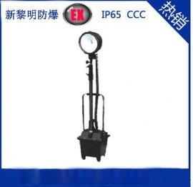 FW6101移动升降灯,防爆移动泛光灯,强光防爆工作灯