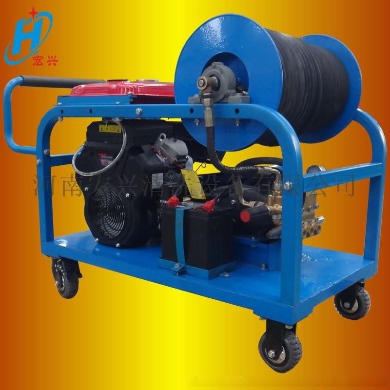 下水道清洗機  工業管道清洗 高壓管道疏通機