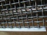 锰钢轧花网优质轧花网生产厂家