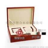 ZH-53朝宏基珍珠项链包装木盒珠宝首饰木盒