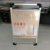 單面海報架,雙面海報架,鋁合金展板,戶外展架,A型開啓框,折疊框,連體海報架,雙層海報架