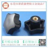 31mm-m6五角塑料头螺母 手拧螺母 胶头螺母