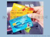 复合卡价格,一卡多用复合卡,复合卡制作厂家