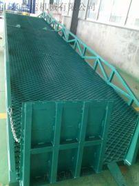 启运 移动式登车桥厂家 6 8 10吨固定登车桥 集装箱叉车装卸货升降台