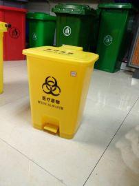 阜辰厂家自产自销黄色医疗垃圾桶 规格齐全塑料垃圾桶