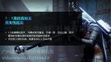 广州盗梦科技VR射击游戏设备