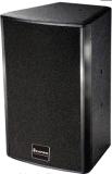 SEAPRO(森寶)M315單15寸專業音響18038040604