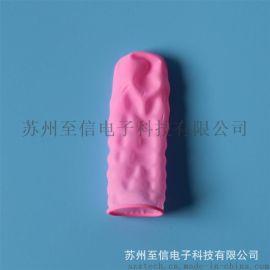 供应粉红色手指套 粉红手指套 粉红指套 粉红色防静电无粉尘指套