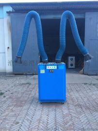 移动式焊烟净化器烟尘净化器电焊吸烟机悍烟工业烟雾净化器过环评