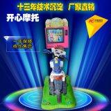 新款儿童游乐设备电动3d赛马摇摆机 投币音乐视频互动摇摇车游乐设施电玩设备厂家