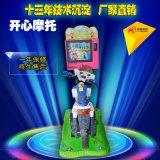 新款兒童遊樂設備電動3d賽馬搖擺機 投幣音樂視頻互動搖搖車遊樂設施電玩設備廠家