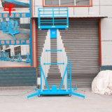 6/8米铝合金升降机 电动液压升降平台 移动式升降机 高空作业车