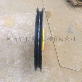 钢铁造船行业用 灰铸铁HT15-33起重机滑轮组